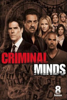 Criminal Minds Season 8 ซับไทย EP1 – EP24 [จบ]