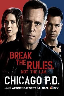 (2014) Chicago P.D. Season 2 ซับไทย EP1 – EP23 [จบ]