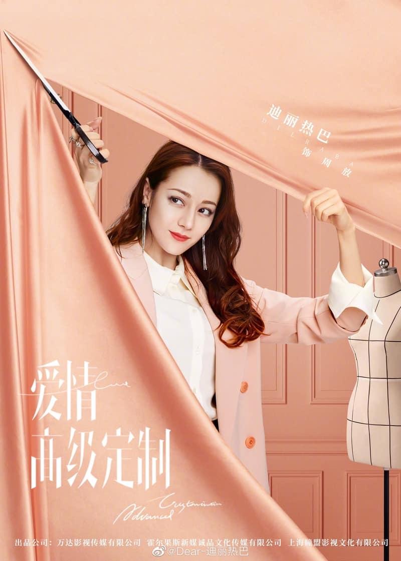 (2020) Love Advanced Customization ซับไทย EP1 – EP48 [จบ]