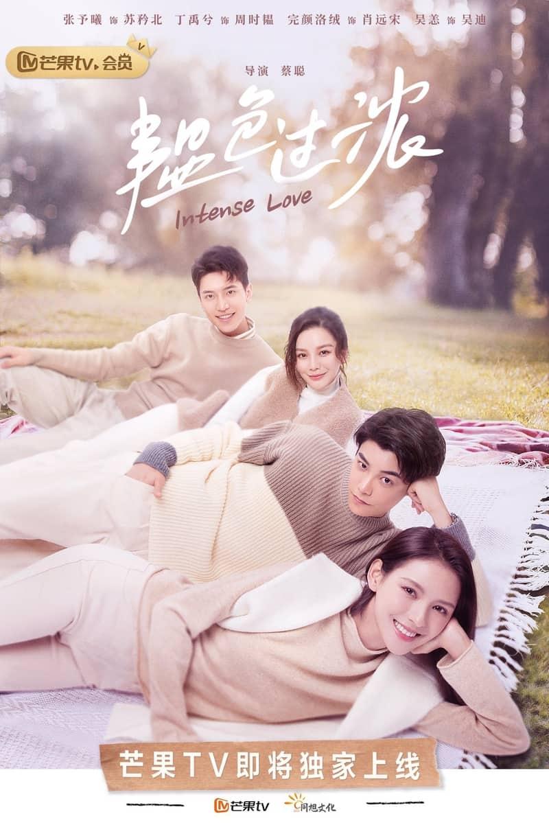 Intense Love (2020) คุณหมอขา…ซุบตาร์มาแล้ว ซับไทย EP1 – EP24 [จบ]