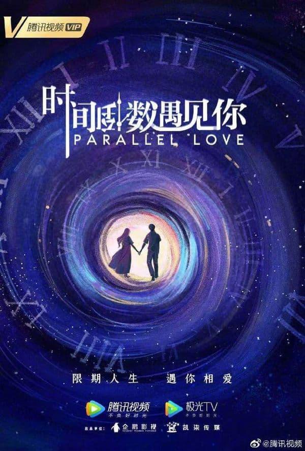 Parallel Love (2020) เด็กกว่าแล้วไงก็ใจมันรัก ซับไทย EP1 – EP24 [จบ]
