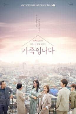 My Unfamiliar Family (2020) ซับไทย EP1 – EP15