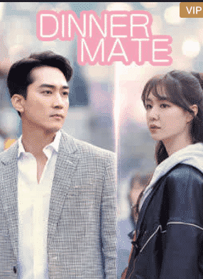 ทานข้าวเย็นด้วยกันไหม (2020) Dinner Mate ซับไทย EP1 – EP16 [จบ]