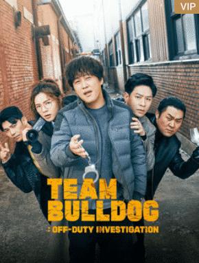Team Bulldog: Off-duty Investigation (2020) ทีมบูลล์ด็อก: งานสืบสวนนอกเวลา ซับไทย EP1 – EP12 [จบ]