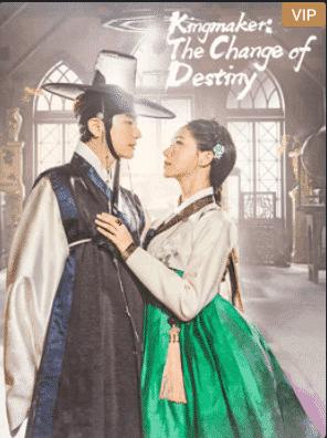 Kingmaker: The change of Destiny (2020) ลมเมฆและฝน ซับไทย EP1 – EP17 [จบ]