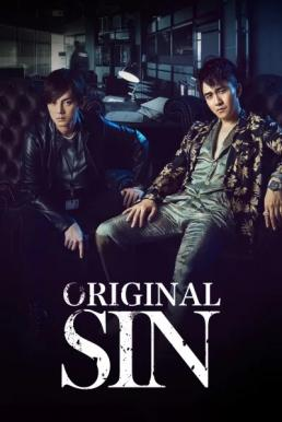Original Sin (2018) คู่ระห่ำย่ำนรก ซับไทย EP1 – EP24 [จบ]