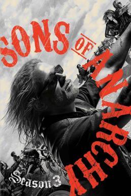 Sons of Anarchy Season 3 ซับไทย EP1 – EP13 [จบ]