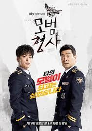 The Good Detective ซับไทย EP1 – EP5