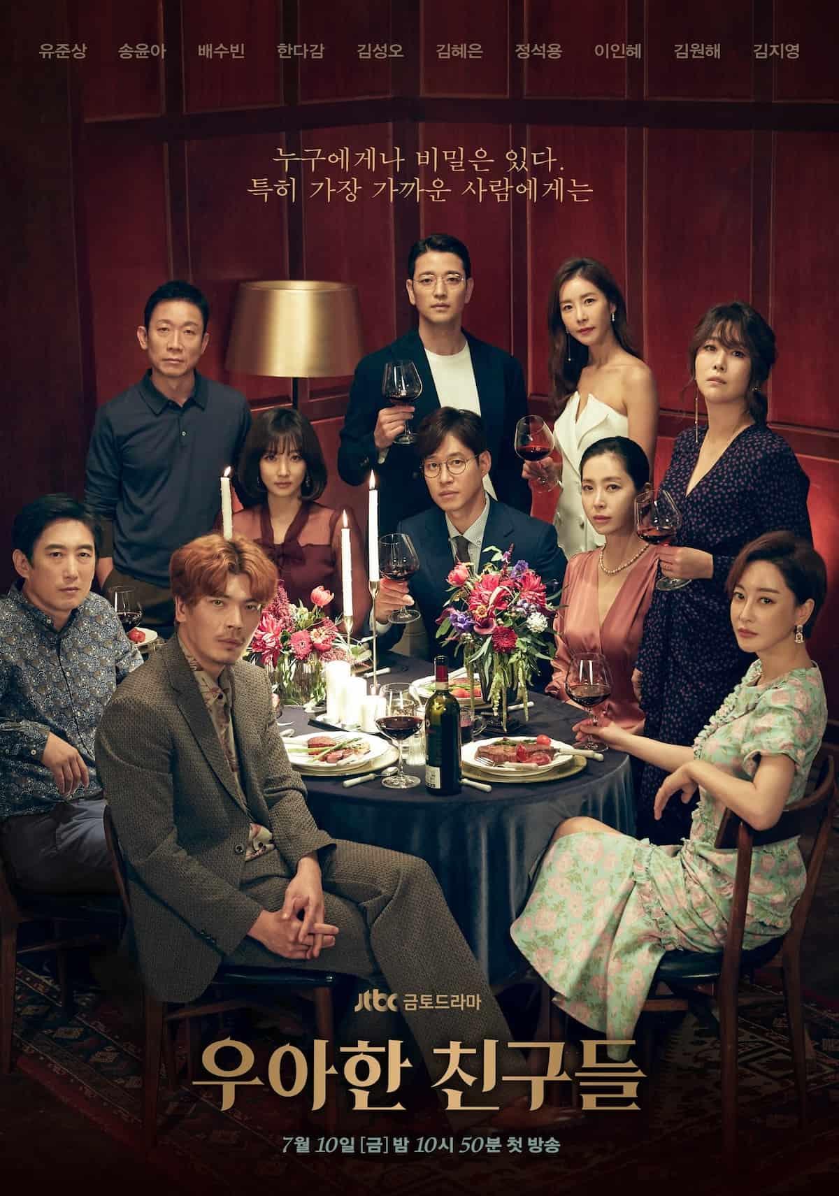 Graceful Friends (2020) หักเหลี่ยมโหด เกมมิตรภาพ ซับไทย EP1 – EP9
