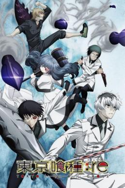 Tokyo Ghoul : Re ซับไทย EP1 – EP12 [จบ]