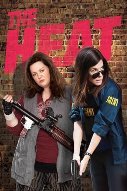 The Heat (2013) คู่แสบสาว มือปราบเดือดระอุ