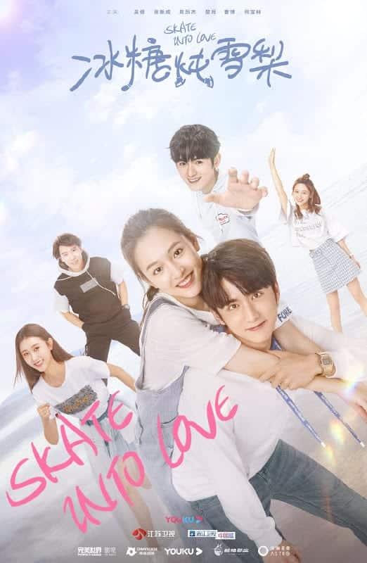 Skate Into Love (2020) จี๊ดรักนักไอซ์สเก็ต ซับไทย EP1 – EP40