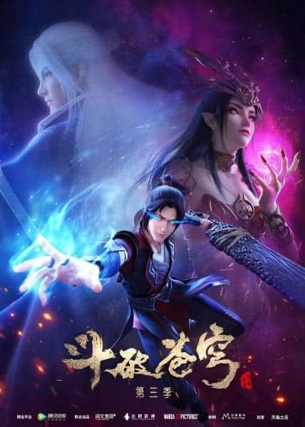 Fights Break Sphere Season 3 (2019) สัประยุทธ์ทะลุฟ้า ซีซัน3 ซับไทย EP1 – EP12 [จบ]