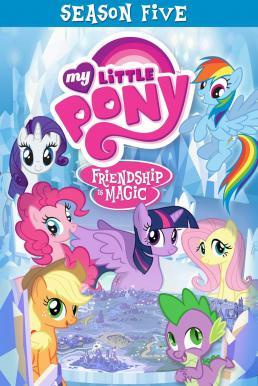 My Little Pony: Friendship Is Magic มหัศจรรย์แห่งมิตรภาพ ปี 5 พากย์ไทย EP1 – EP26 [จบ]