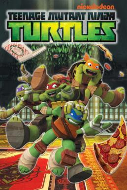Teenage Mutant Ninja Turtles ขบวนการเต่านินจา Season 1 พากย์ไทย EP1 – EP26 [จบ]