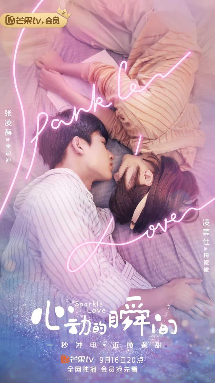 Sparkle Love (2020) จังหวะหัวใจสปาร์ครัก ซับไทย EP1 – EP24