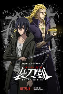 Sword Gai : The Animation ซับไทย EP1 – EP12 [จบ]