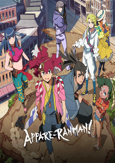 Appare-Ranman! ซับไทย EP1 – EP11