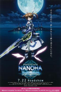 Mahou Shoujo Lyrical Nanoha Vivid : สาวน้อยจอมเวท นาโนฮะ ViVid ภาค 4 พากย์ไทย EP1 – EP12 [จบ]