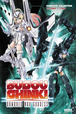 Busou Shinki นางฟ้าศาสตรา พากย์ไทย EP1 – EP13 [จบ]