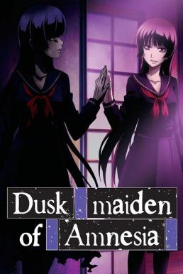 Dusk Maiden Of Amnesia คนสืบผี พากย์ไทย EP1 – EP13 [จบ]
