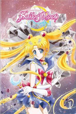 Sailor Moon Crystal เซเลอร์มูน คริสตัล พากย์ไทย EP1 – EP26 [จบ]