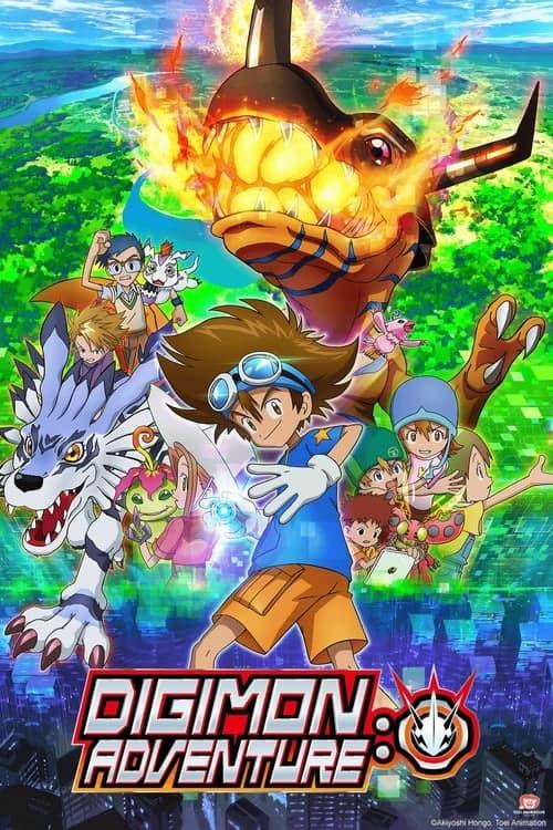 Digimon Adventure (2020) ดิจิมอน แอดเวนเจอร์ ซับไทย EP1 – EP39