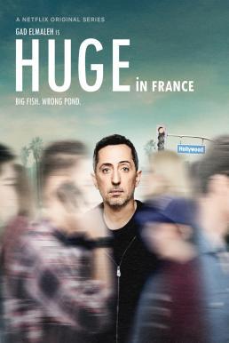 Huge in France Season 1 (2019) ซับไทย EP1 – EP8 [จบ]
