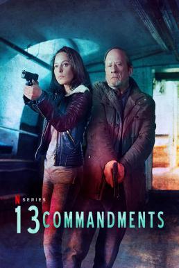 13 Commandments Season 1 ซับไทย EP1 – EP13 [จบ]