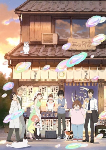 3-gatsu no lion 2nd season ตราบวันฟ้าใส (ภาค2) ซับไทย EP1 – EP19