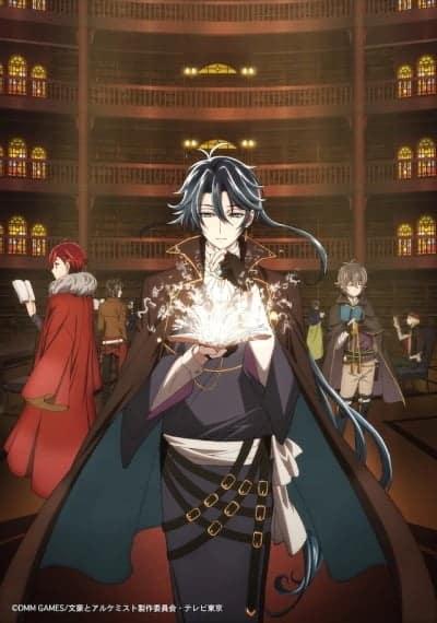 Bungou to Alchemist: Shinpan no Haguruma ซับไทย EP1 – EP11