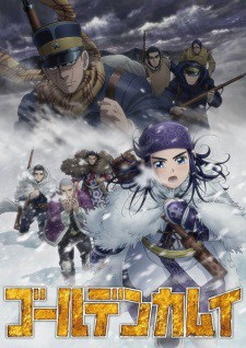 Golden Kamuy Season 3 (2020) ซับไทย EP1 – EP5