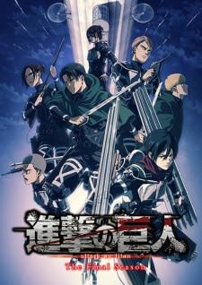 Shingeki no Kyojin Season 4 (2020) ซับไทย EP1 – EP14