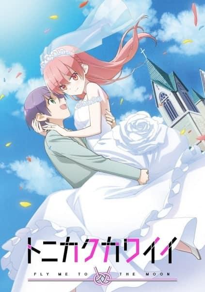 Tonikaku Kawaii จะยังไงภรรยาผมก็น่ารัก ซับไทย EP1 – EP6