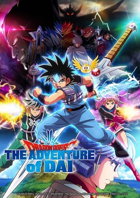 Dragon Quest Dai no Daibouken (2020) ได ตะลุยแดนเวทมนตร์ ซับไทย EP1 – EP9