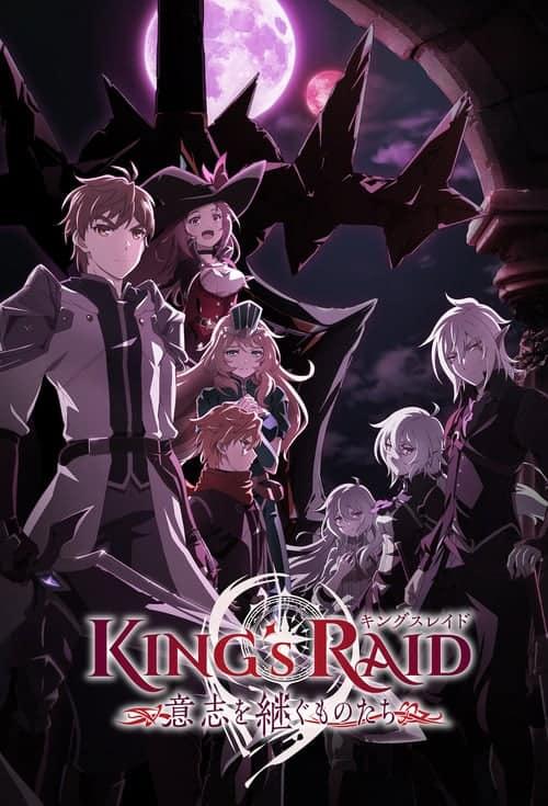 King's Raid Ishi wo Tsugumono-tachi ซับไทย EP1 – EP6