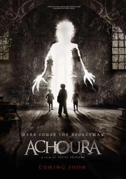Achoura อาชูร่า (2018) มันกลับมาจากนรก