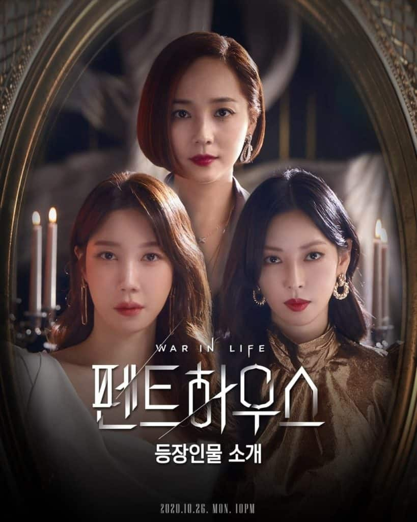 The Penthouse (2020) ซับไทย EP1 – EP7