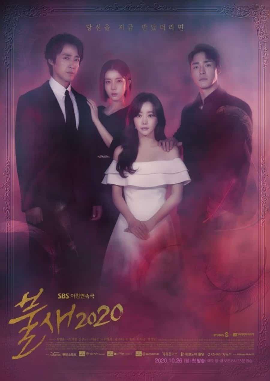 Phoenix 2020 ซับไทย EP1 – EP31