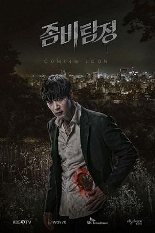 Zombie Detective ซอมบี้นักสืบ พากย์ไทย EP1 – EP21