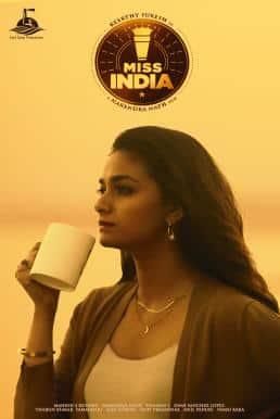 Miss India (2020) มิสอินเดีย