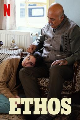 Ethos Season 1 (2020) แปดชีวิต ปี1 ซับไทย EP1 – EP8 [จบ]