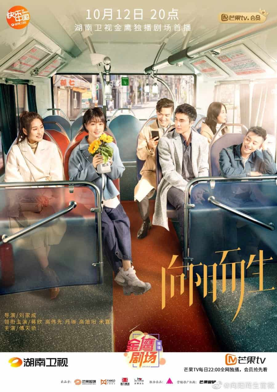 Living Toward The Sun (2020) สู้เพื่อพบแสงแห่งรุ่งอรุณ ซับไทย EP1 – EP34