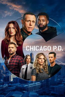 Chicago P.D. Season 8 (2020) ซับไทย EP1 – EP4