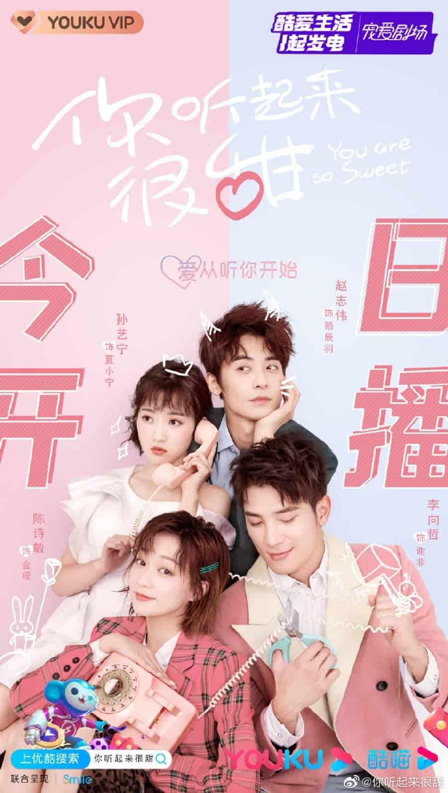 You Are So Sweet (2020) นักพากย์เสียงหวาน ซับไทย EP1 – EP4