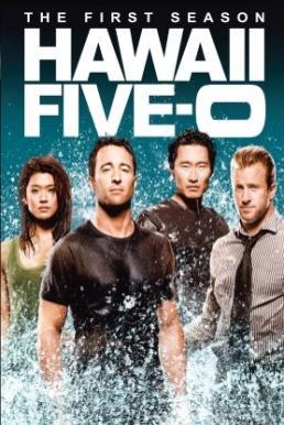 Hawaii Five-0 season 1 (2010)  มือปราบฮาวาย ปี1 พากย์ไทย EP1 – EP24 [จบ]