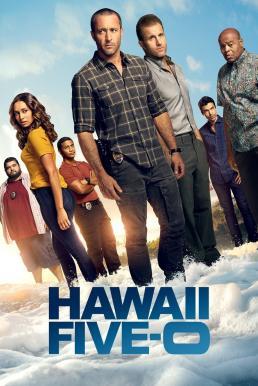 Hawaii Five-0 season 8 (2017) มือปราบฮาวาย ปี8 พากย์ไทย EP1 – EP25 [จบ]