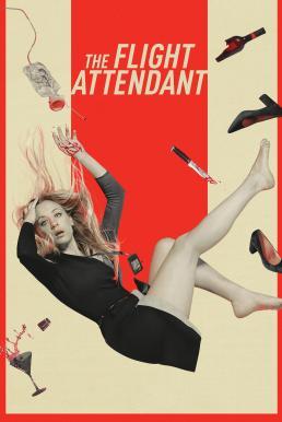 The Flight Attendant Season 1 (2020) ซับไทย EP1 – EP4