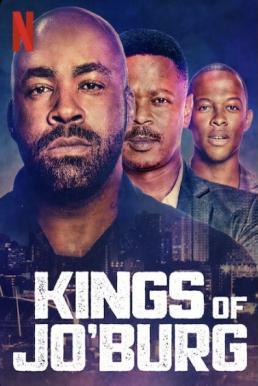 Kings of Jo'Burg Season 1 (2020) คิงส์ ออฟ โจเบิร์ก ซับไทย EP1 – EP6 [จบ]