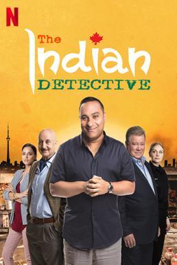 The Indian Detective Season 1 (2017) อินเดียนดีเทคทีฟ ซับไทย EP1 – EP4 [จบ]